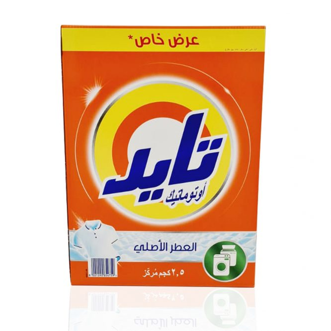 Tide Soap powder 2.5 kg for automatic washing machines